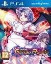 Touhou Genso Rondo: Bullet Ballet PS4