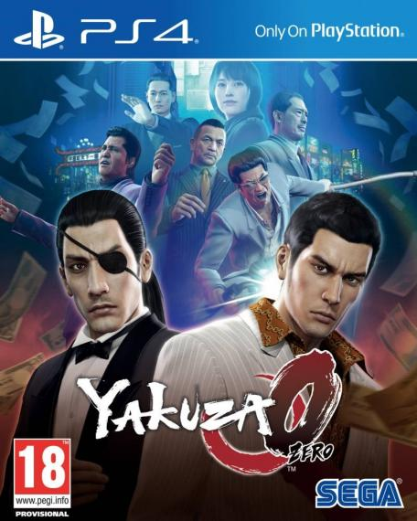 Yakuza 0 The Oath's Place: Zero
