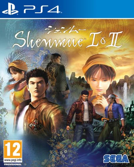 The Shenmue 1/2 Collection PS4