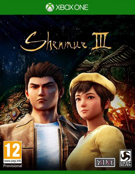 Shenmue 3 III PS4